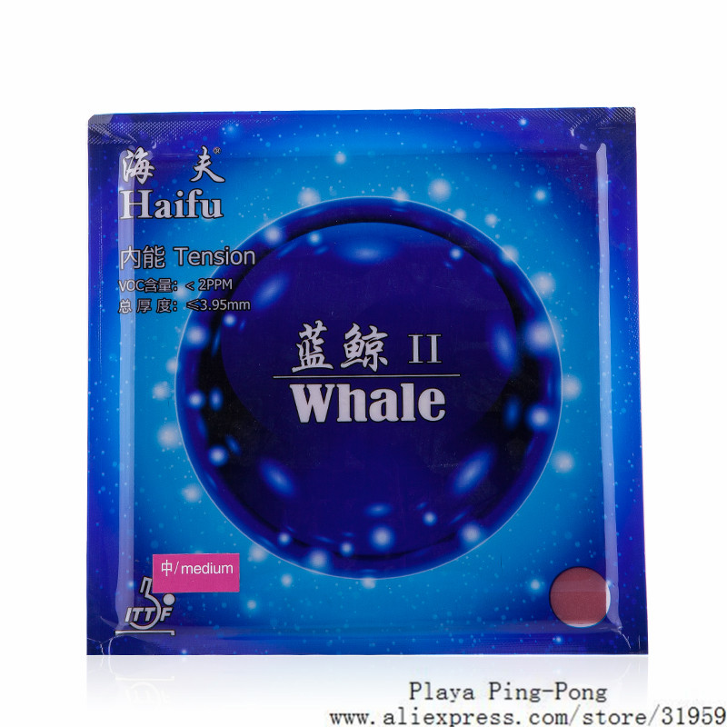 [Playa PingPong] Haifu Whale 2 (National Version) Factory Tuned Pips-In Table Tennis (PingPong) Rubber With Sponge