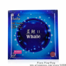Haifu Whale 2 (National Version) Factory Tuned Pips-In Table Tennis (PingPong) Rubber With Sponge [Playa PingPong](China)