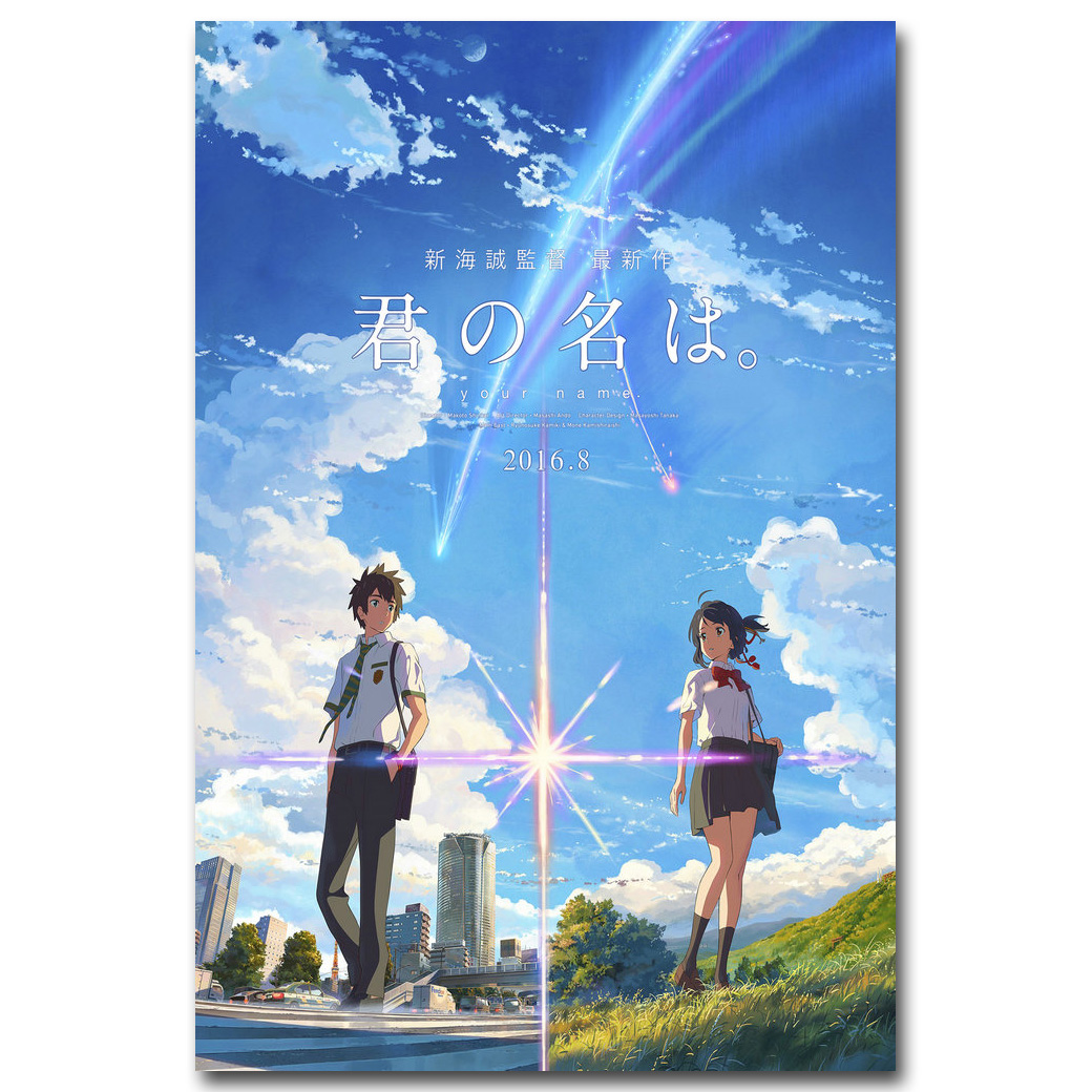 NICOLESHENTING Your Name Japanese Anime Movie Art Silk Poster Canvas Print Wall Pictures Home Decoration 001