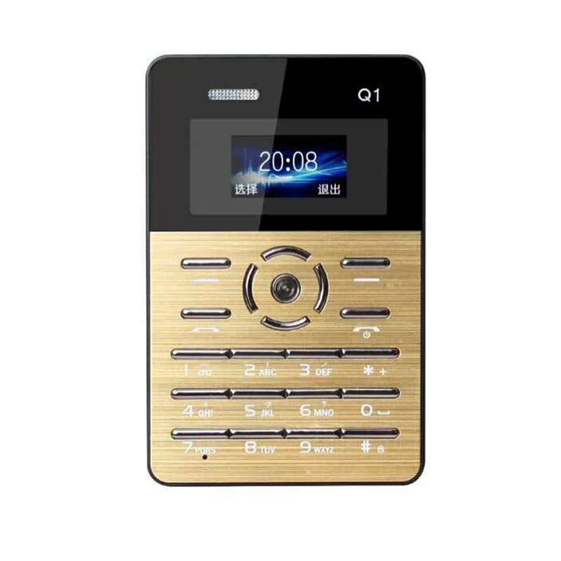 Pocket student metal key vibration Bluetooth music mini Ultra thin ...