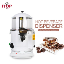 ITOP Italian hot chocolate dispenser machine blender 110V 220V 240V Hot 0-90 degrees Celsius 10L
