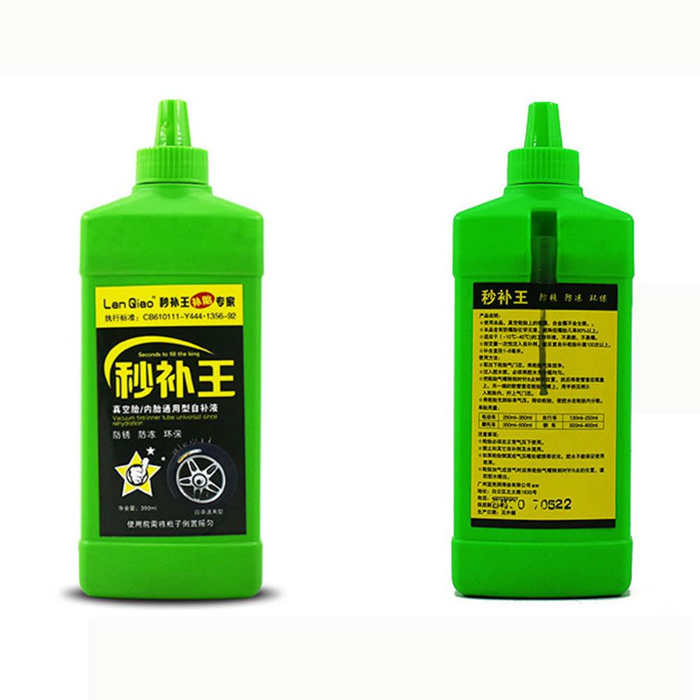 350ML Tire Fluid Tire Self-rehydration Mountain Bike Tire Sealant Machine Protection Puncture Sealant Bicycle Tire Repair Fluid