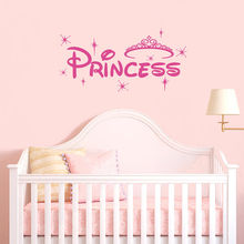 Vinyl Wall Decal Princess Crown Art Mural Nursery Room Decoration Sticker Girls Wallpaper AY0258