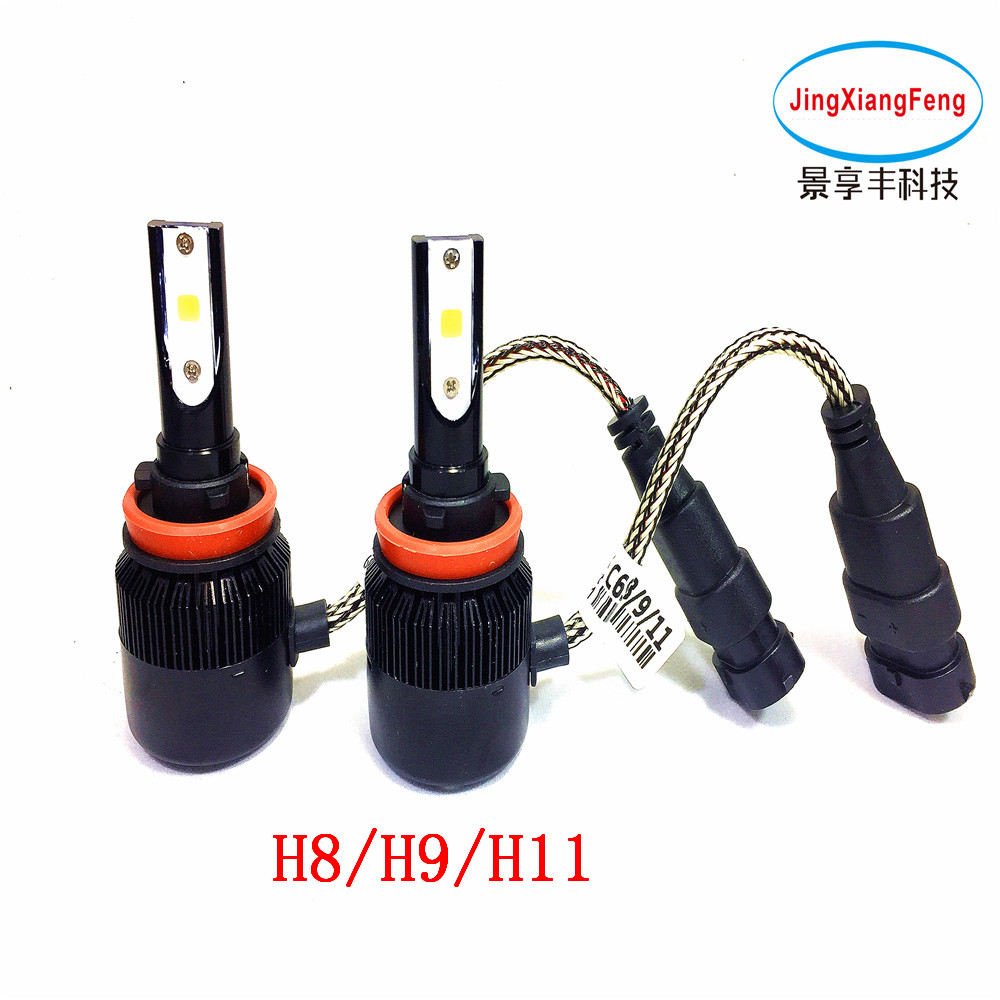 JingXiangFeng 2PCS Cars Headlight LED COB Kits H1 H3 H4 H7 H8 H9 H11 HB3 HB4 9005 9006 Bulb Front Fog Lamps LED Headlamp Styling  2pcs cars headlight led cob kits h1 h3 h4 h7 h8 h9 h11 hb3 hb4 9005 9006 bulb car front fog lamps car led headlamp car styling