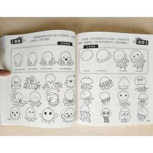 Image 3 - children baby pen pencil Stick figure book cute Chinese painting textbook easy to learn drawing 5000 pattern books