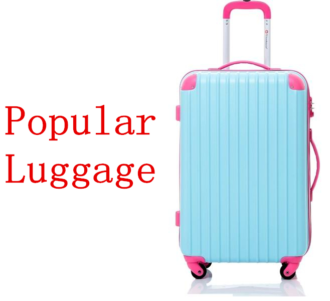 Aliexpress.com : Buy Rolling luggage Sturdy hard shell suitcase ...