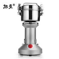 Stainless Steel Large Powdering Machine Superfine Grinder Traditional Chinese Medicine Home Electric Blender