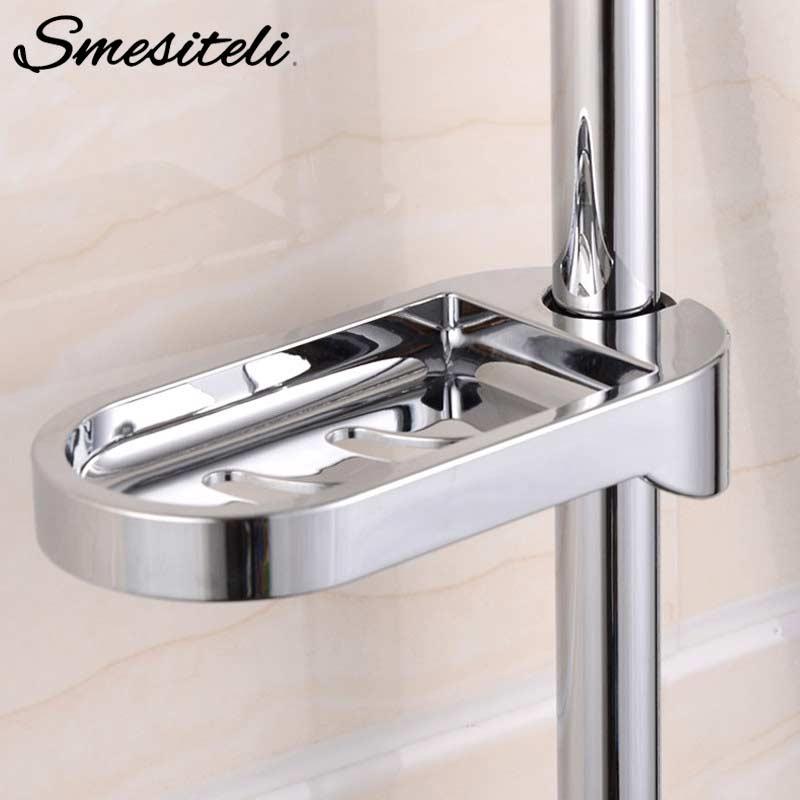 New Arrival 24mm Plastic Shower Rail Soap Dish Box Soap Holder Soap Pallet Shower Rod Slide Bar ABS Chrome For Sliding Bar