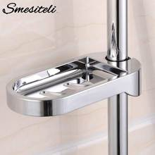 New  Arrival 24mm Plastic Shower Rail Soap Dish Box Soap Holder Soap Pallet Shower Rod Slide Bar ABS Chrome for Sliding Bar high quality black shower sliding bar wall mounted shower bar adjustable sliding rail set 3 function shower minimalist style