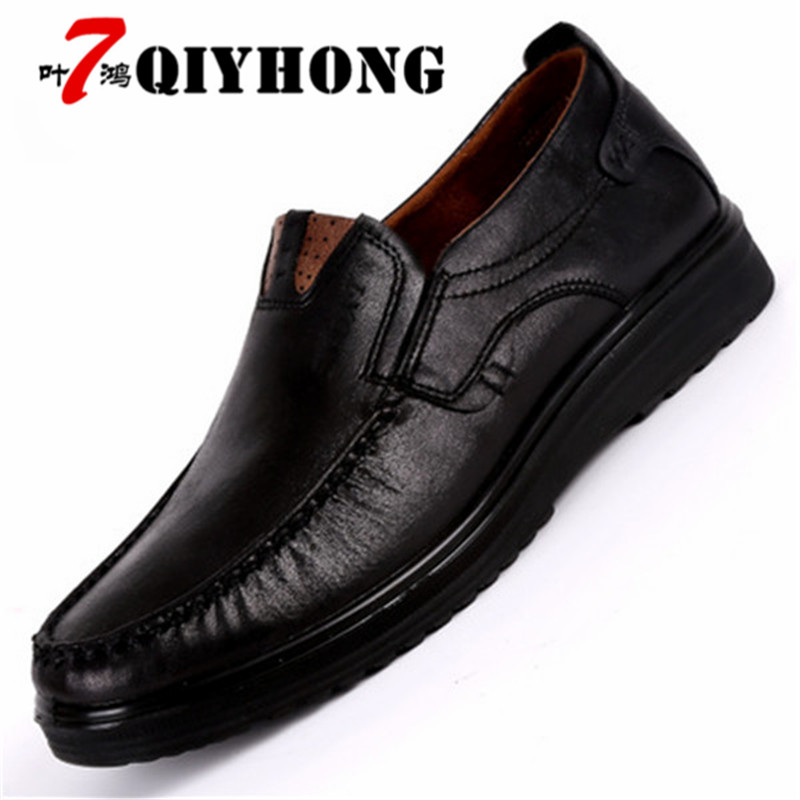 2018 new comfortable men's casual shoes hot sale shoes men's shoes high quality pu shoes men's flat