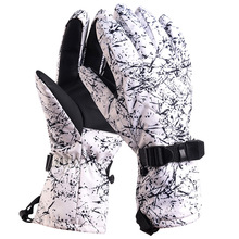 Waterproof Gloves Riding Motorcycle Women Unisex