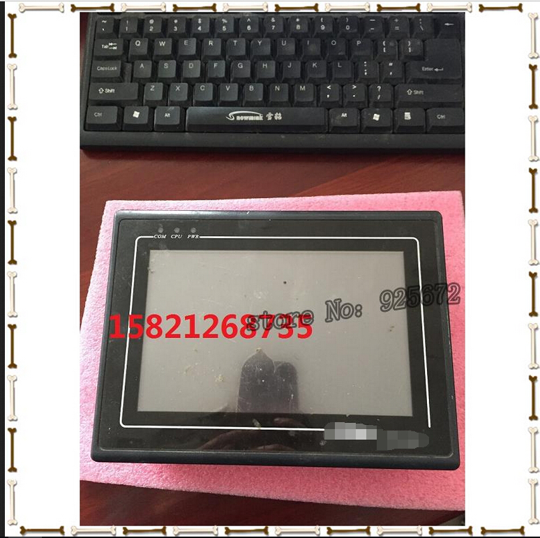 100% Quality Wei Lun Touch Screen Mt6070ih 2wv Physical Map Has Been Tested Wrapped Sell Active Components Bracing Up The Whole System And Strengthening It