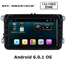 Without Tax 2 din 8 inch Android 6 0 1 DVD Player GPS Navigation Radio Head
