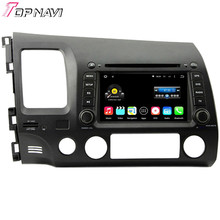 New Arrival Quad Core Android 5.1.1 Car DVD Stereo For CIVIC 2006 2007 2008 2009 2010 2011 With Wifi BT GPS Map
