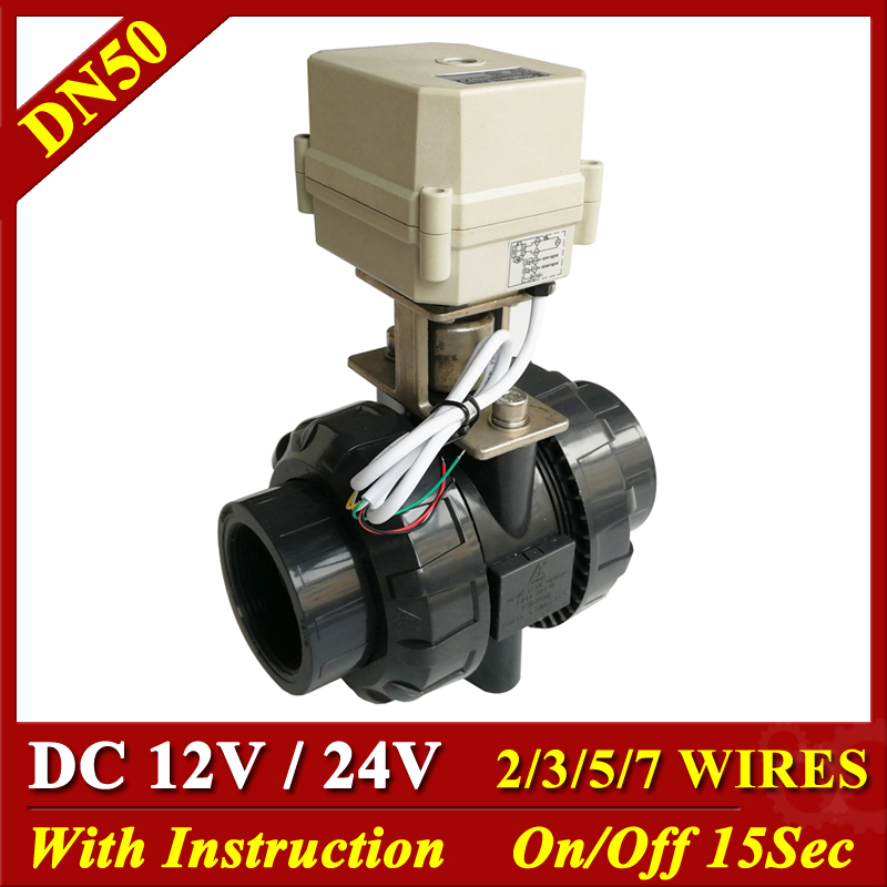 Tsai Fan Electric Motorized UPVC Valve BSP NPT 2 DN50 DC12V DC24V 2 3 5 7
