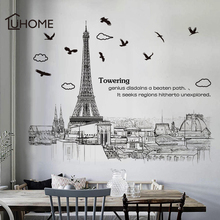 Modern Removable Wall Stickers Large Tall Black Color Eiffel Tower for Living Room Bedroom Home Decoration Room Decor