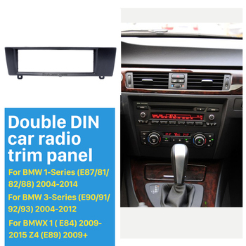 Seicane refitting 182*53mm 1Din Frame Kit Car DVD Stereo Fascia Radio Panel for 2004 2005 2006 2007-2012 BMW 3 Series E90 E91 image