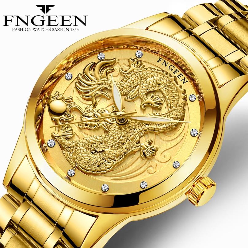 2019 New Relogio Masculino Genuine Waterproof Mens Gold Dragon Sculpture Quartz Watch Brand FNGEEN Luxury Men Steel Wristwatch
