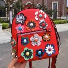 2016 Mujeres de La Manera Impresión de Cuero Mochila Flor Dividida Pequeñas Mochilas para Adolescentes Niñas Mochilas escolares con Flores Correa