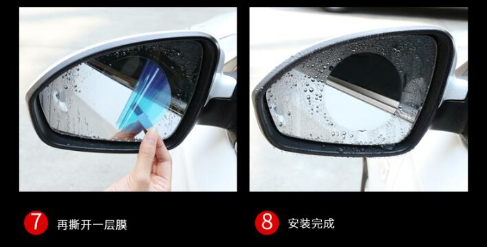 Car Stickers Car Waterproof Film For Rearview Mirror Stickers For Alfa Romeo Stelvio Type 940 Bentley Bentayga Lamborghini Urus Accessories To Clear Out Annoyance And Quench Thirst