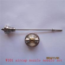 цена на free shipping W101 spray gun kits nozzle needle aircap set W-101 spray gun nozzle accesory components 3pcs in one set