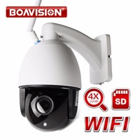 Wireless PTZ Speed Dome IP Camera WIFI Outdoor 960P 1080P 4X Zoom CCTV Security Video Network