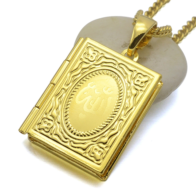 24kgp gold tone islamic god allah quran koran book locket charm 24kgp gold tone islamic god allah quran koran book locket charm pendant necklace chain gift for aloadofball Images