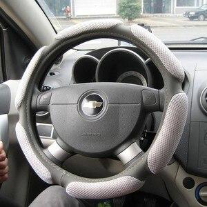 Image 4 - กีฬาพวงมาลัยรถวัสดุตาข่าย Breathability รถฝาครอบรถยนต์บุคลิกภาพ