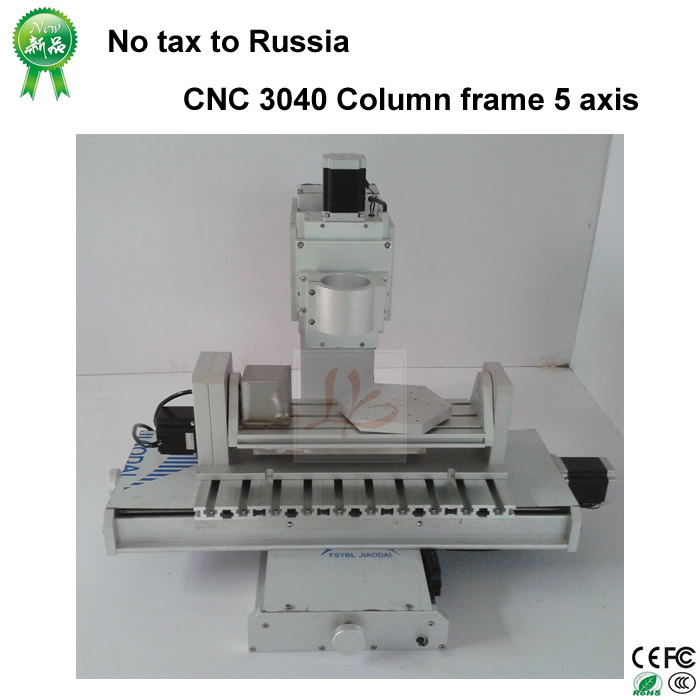 No Tax to Russia, 5 Axis Pillar Type CNC 3040 Router Parts 5Axis Frame Column CNC Ball Screw For CNC Engraving Machine no tax to russia miniature precision bench drill tapping tooth machine er11 cnc machinery