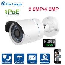 Techage Mini CCTV POE IP Camera 1080P 2.0MP 4.0MP 48V Power Over Ethernet IR Outdoor H265 ONVIF Waterproof Surveillance Cam IPC