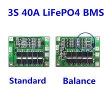 3 s 40a 9.6 v 10.8 v 18650 lifepo4 bms/철 리튬 배터리 보호 보드 평형 startable 드릴 표준/밸런스