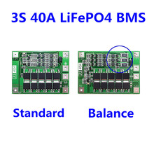 3S 40A 9.6V 10.8V 18650 LiFePO4 BMS/iron lithium battery protection board with equalizing startable drill  Standard/balance