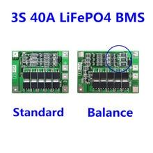 3S 40A 9.6V 10.8V 18650 LiFePO4 BMS/เหล็กแบตเตอรี่ลิเธียมบอร์ดป้องกัน equalizing startable เจาะมาตรฐาน/balance