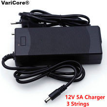 VariCore 12V 24V 36V 48V 3 série 6 série 7 série 10 série 13 chaîne 18650 chargeur de batterie au Lithium 12.6V 29.4V DC 5.5*2.1mm