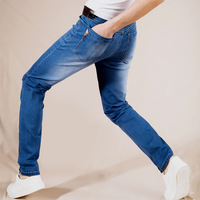 Summer New Stretch Cotton Breathable And Comfortable Jeans Fashion Casual Men S Lightweight Trousers Wholesale