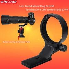 Lens Collar Support Bracket Tripod Mount Ring / Quick Release Plate for Nikon AF-S 200-500mm F5.6E ED VR