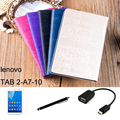 Для Lenovo PU защитной оболочки / кожи защитный кожаный чехол для Lenovo TAB 2 A7-10 A7-10F 7 дюймов планшет пк покоя A7-10F