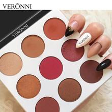 Burgundy 9 Colors Eye Shadow Palette Set VERONNI Matte Make up Cosmetics glitter professional Eyeshadow of Pallete
