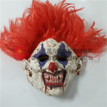 Halloween Party Cosplay Funny Scary Red Hair Latex Clown Mask Men's Scary Clown Joker Face Mask Free size in stock Free shipping