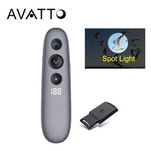AVATTO H100 Spotlight Magnify