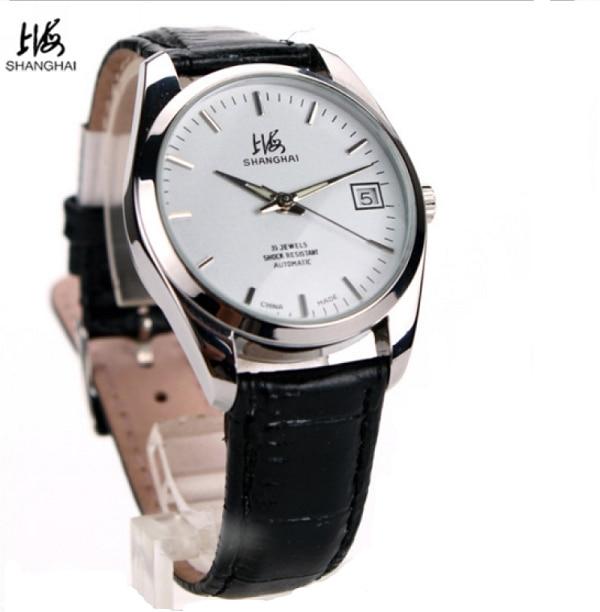 Шанхае купить часы купить часы в барнауле тиссот