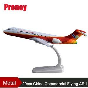 Модель самолета ARJ Air в Китае 20 см, модель коммерческого полета Airbus ARJ Airways, модель металлического самолета COMAC, китайские сувениры для путешес...