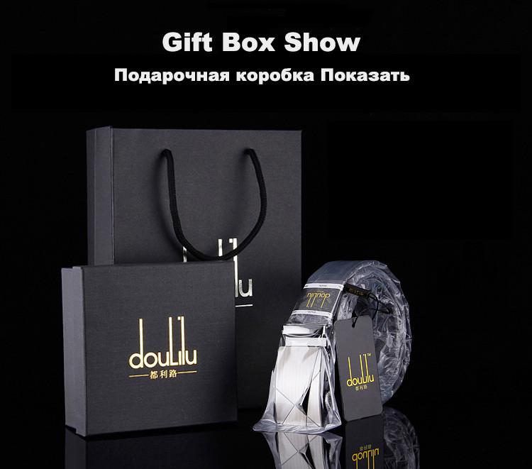 gift box show