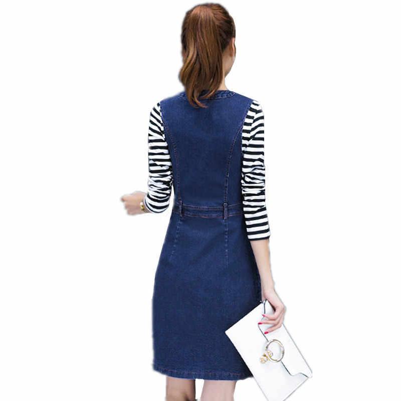 OKXGNZ Ковбойское платье 2017 новая женская одежда полосатая футболка с длинными рукавами жилет джинсовое платье костюм из двух предметов Повседневный тонкий плюс размер