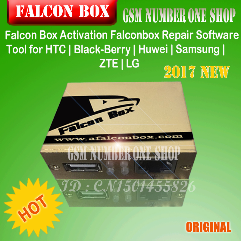 Falcon Box Activation Falconbox Repair Software Tool for HTC
