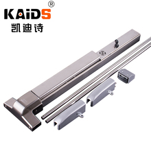 KAIDS Alarm  Function Steel Painted Safe Grade Fire Rated Panic Exit Device Push Bar Lock