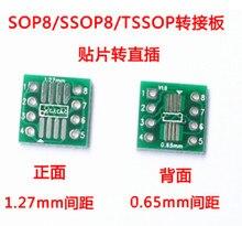 Adaptateur de prise de circuit imprimé sans broche, 100 pièces/lot, SO8 MSOP8 SOIC8 TSSOP8 SOP8 turn DIP8 IC