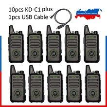 Mini Transceiver communicator Pcs