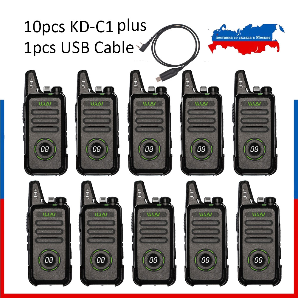 10pcs WLN KD-C1 Plus UHF MINI Handheld Walkie Talkie With Scrambler FM Transceiver KD-C1 Plus Two Way Radio Ham Communicator