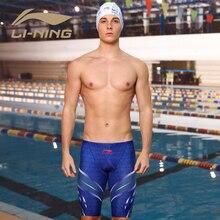 LI-NING, новинка, профессиональные мужские конкурентоспособные плавки, одежда для плавания, быстросохнущие, одноцветные, Джаммер, купальный костюм, мужские Гидрошорты для плавания размера плюс
